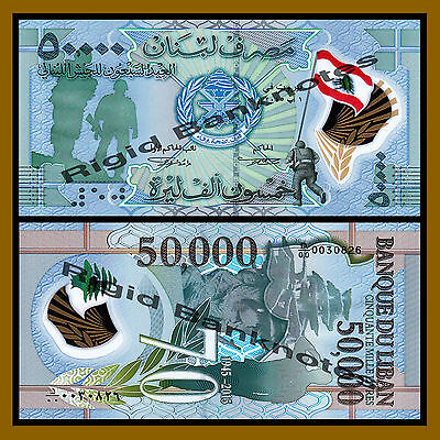 Lebanon 50000 Livres, 2015 P-New Polymer Commemorative Unc