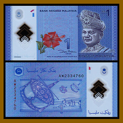 Malaysia 1 Ringgit, 2012 P-51 Polymer Unc