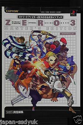 Street Fighter Alpha 3:Zero Guide Book Master's Edition