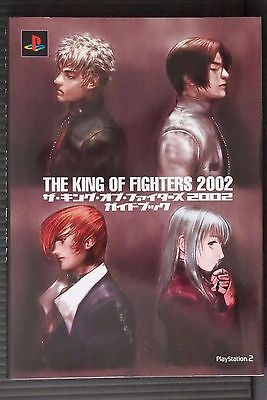 JAPAN The King of Fighters 2002 Guide Book