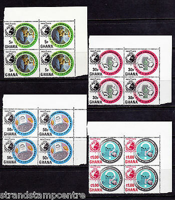 Ghana - 1973 Interpol - U/M - SG 682-5 CORNER BLOCKS of FOUR