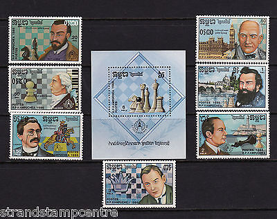Kampuchea - 1986 Chess - U/M - SG 749-55 + MS756