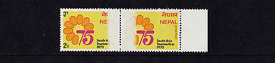 Nepal - 1975 South East Asia Tourism Year 2p - UNPRINTED BAND - SEE NOTES