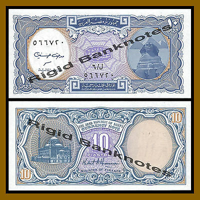 Egypt 10 Piastres, ND (1998 - 2002) Law 1940 P-189b Sphinx & Pyramid Unc