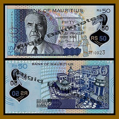 Mauritius 50 Rupees, 2013 P-65 Polymer Unc