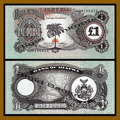 Biafra 1 Pound, ND 1968-69 P-5A Unc