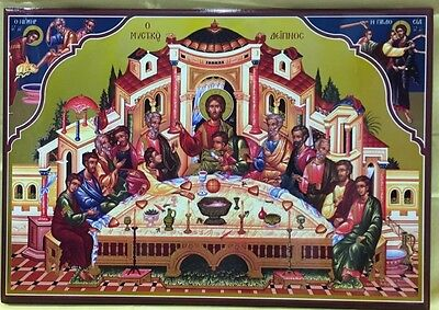 The Last Supper Greek Orthodox Icon.X Large