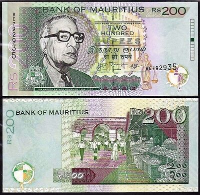 Mauritius 200 Rupees 2007 Uncirculated