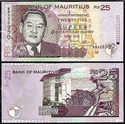 Mauritius 25 Rupees 2009 Uncirculated