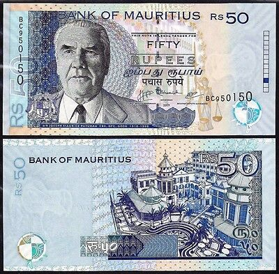 Mauritius 50 Rupees 2009 Uncirculated