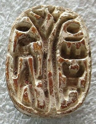 1543 - 1292 Bc 18Th Dynasty Egyptian Steatite Scarab Beetle Amulet Seal