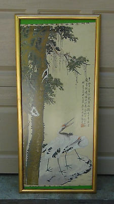 ANTIQUE 19c CHINESE SILK EMBROIDERY PANEL WITH CRANES & CALLIGRAPHY,ARTIST SEAL