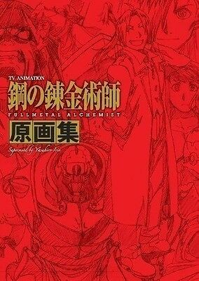 Used TV Animation FULLMETAL ALCHEMIST Gengashu Original Illustration Art Book