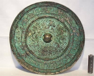 Large 19.5cm Dia. Sui Dynasty 6th Century Chinese Silvered Bronze renshou Mirror