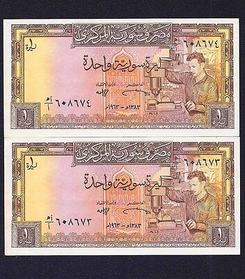 SYRIA 2 X 1  POUND  Consecutive numbers  1963  P-93a  aUNC