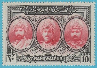 Pakistan Bahawalpur 15 Mint Never Hinged Og No Faults Extra Fine Jj1444