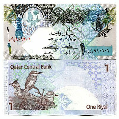 Qatar 1 Rial Nd(2015) P-28-New Unc