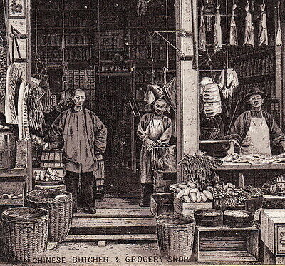1890s Chinese Butcher Grocery San Francisco photo-style Jersey Coffee Trade Card