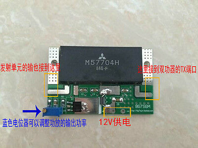 1PC 433MHZ booster small relay amplifier 450c 20W  small relay amplifer