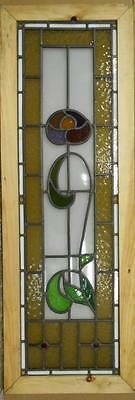 "LARGE OLD ENGLISH LEADED STAINED GLASS WINDOW Stunning Floral 14.5"" x 42.25"""
