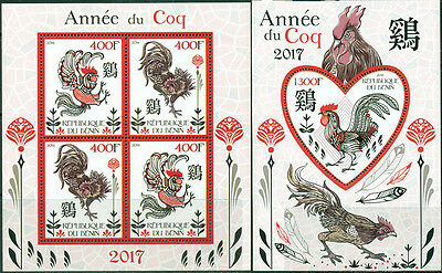 Lunar Year of Rooster 2017 China Zodiac Art Benin MNH stamps set