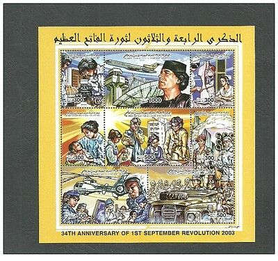 2003- Libya- 34th Anniversary of Sept.Revolution- Helicopter-  Jeep Land Rover