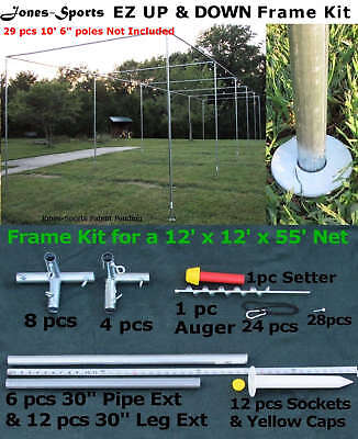 12' x 12' x 55' Heavy Duty Baseball Softball Batting Cage Frame Kit EZ UP & DOWN