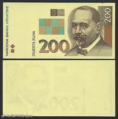 CROATIA - P33 - 200 Kuna - 1993 - Front side - COLOR TRIALS - TEST NOTE - PROOF