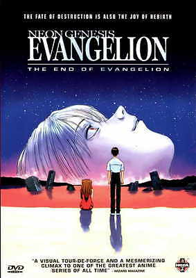 NEON GENESIS EVANGELION: THE END OF EVANGELION Movie Promo POSTER