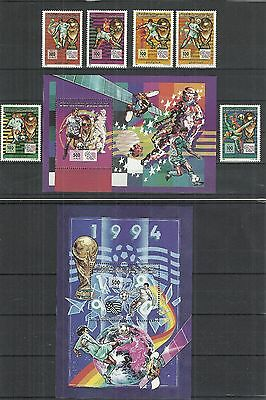 1994- Libya- Football World Cup - U.S.A.Complete set 6v with 2 MS