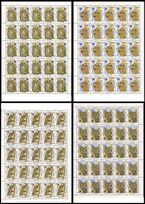Afghanistan WWF Leopard 4 Full Sheets of 25 stamps SG#1070/73 SC#1172-75