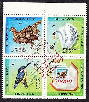 Belarus Birds in the Red Book 3v Overprinted canc SG#342 SC#303