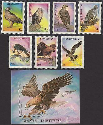 Kyrgyzstan Birds of prey 7v+MS SG#71/MS78 SC#80-87 MI#74-80+Block 11