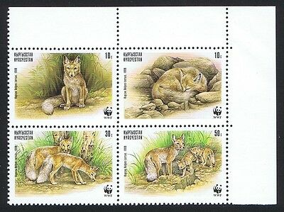 Kyrgyzstan WWF Corsac Fox 4v Upper Right Corner Block with margins SG#167/70