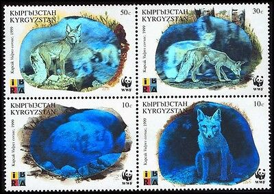 Kyrgyzstan WWF Corsac Fox Holographic stamps 4 stamps in block 2*2 SG#163/66
