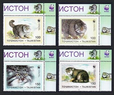 Tajikistan WWF Pallas's Cat 4v Top Right Corners with margins SG#90/93 SC#92-95