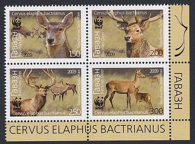 Tajikistan WWF Bactrian Deer 4v Corner block of 4 with Latin Name SG#388/91