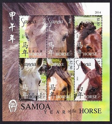 Samoa Chinese Year of the Horse MS SC#1166 SALE AT FACE VALUE