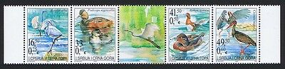 Serbia and Montenegro Protected Birds 4v+label strip SG#116/19