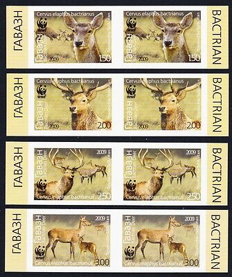 Tajikistan WWF Bactrian Deer 4v Imperforated Pairs T2 MI#527B-30B