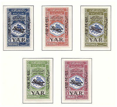 s11628) YEMEN MNH** 1963, Y.A.R. air mail 5v