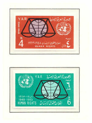 s11640) YEMEN MNH** 1963, Human rights 2v imperforated