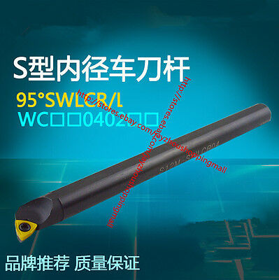 S20R-SDWCR07 holder 20×200mm Hole lathe FOR DCGT0702 DCMT0702  62.5 degrees