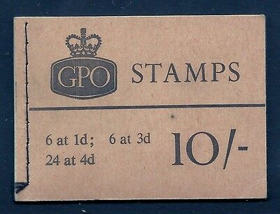 X17p 10/- GPO Wilding booklet - Feb 1968 UNMOUNTED MINT/MNH