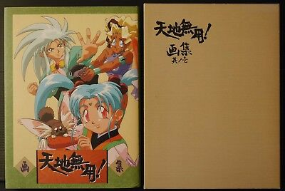JAPAN Tenchi Muyo! Illustrations Volume.1 (Art Book) W/Case