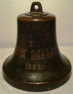 USSR Vintage Marine Brass BELL - Great Sounding - Nautical / Boat - RUSSIAN BELL
