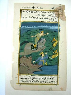 Indian Miniature Painting . Hunting Scene