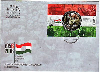 HUNGARY - 2016. 60th Anniversary of the Hungarian Revolution - 1956, FDC - MNH