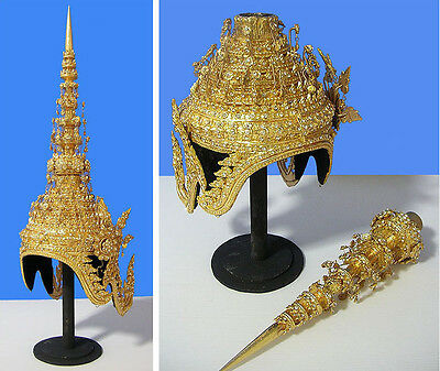 Thai Ram Dancer Crown Headdress Asian Ethnic Original Costume Jewelry Gilt Gold