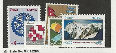 Nepal, Postage Stamp, #491-495 Mint NH, 1991